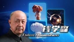 El padre espacial de China, Qian Xuesen